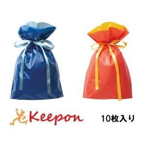 シャンテ袋(10枚入)タカ印 2色からお選びください ラッピング バッグ 包装 袋 リボン 青 赤 ギフト 巾着袋|keepon