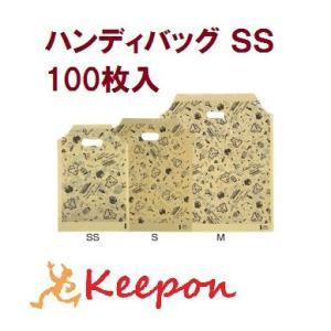 ハンディバッグ SS マイベア(100枚入)シモジマ ラッピング袋 ラッピング用品 ラッピング プレゼント袋|keepon