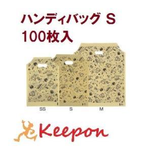 ハンディバッグ S マイベア(100枚入)シモジマ ラッピング袋 ラッピング用品 ラッピング プレゼント袋|keepon