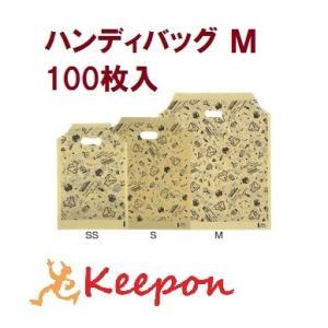 ハンディバッグ M マイベア(100枚入)シモジマ ラッピング袋 ラッピング用品 ラッピング プレゼント袋|keepon