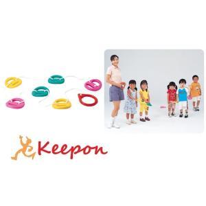 カラー誘導リング お散歩 防災 避難 訓練 幼稚園 保育園 子ども 園児 keepon