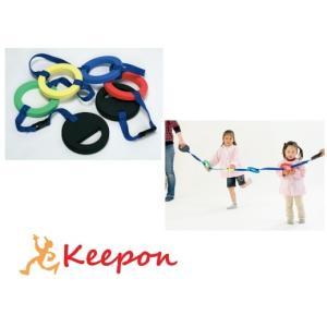 おでかけ誘導リング お散歩 防災 避難 訓練 幼稚園 保育園 子ども 園児 keepon
