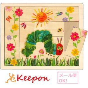 木製パズル はらぺこあおむし (メール便可能) 絵本 10ピース|keepon