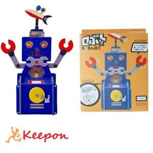 ロボット貯金箱 アイスタジオウッズ 貯金箱 自由研究 夏休み 工作 自由工作 木工工作 手作り キット|keepon