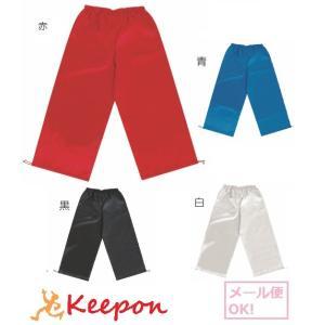 サテンズボン M・Jサイズ(2枚までメール便可能)裾ヒモ付〜4色からお選びください アラジンパンツ ダンス衣装 キッズ 黒白赤青 発表会|keepon