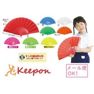 運動会、体育祭、発表会、学園祭などでのダンスに使用できます! 赤、青、白、ピンク、イエロー、グリーン...