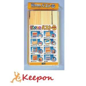 ベスト8 加賀谷木材 木工工作キット 自由研究 夏休み キット 木工工作 男の子 女の子|keepon