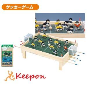 サッカーゲーム 加賀谷木材 木工工作 キット 自由研究 ゲームシリーズ 夏休み 自由工作 ゲーム 男の子 手作り|keepon