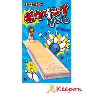 ボウリングゲーム 加賀谷木材 木工工作キット 自由研究 ゲームシリーズ 自由工作キット|keepon