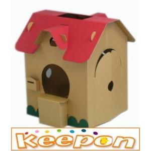 すまいる キッズハウス ダンボールハウス eだんぼーる エコ おもちゃ 家 ダンボール 段ボール ままごと keepon