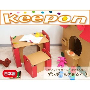 ダンボールの机&イス あか eだんぼーる エコ おもちゃ ダンボール 椅子 段ボール セット つくえ 赤 レッド keepon