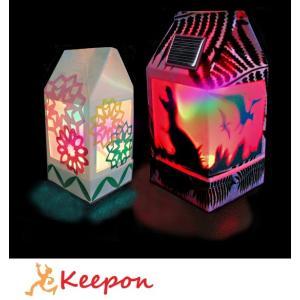 牛乳パックソーラーランタン(フルカラー)JS-6114F 小学生 エレキット 夏休み工作 男の子 女の子 工作キット ランプ工作 光る LED ライト ランタン|keepon