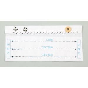スタディ基礎縫い 練習キット(メール便可能)|keepon
