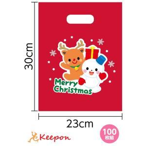 クリスマスプレゼント袋 小 (100枚)  クリスマスグッズ イベント プレゼント 景品 子供会 クリスマスプレゼント ワークショップ アーテック ラッピング|keepon