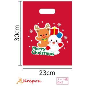 1枚 クリスマスプレゼント袋 小 (メール便可能)  クリスマスグッズ イベント プレゼント 景品 クリスマスプレゼント ワークショップ アーテック ラッピング|keepon