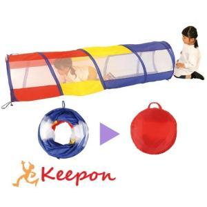 カラフルプレイトンネル アーテック 玩具 おもちゃ 屋外 野外 幼稚園 保育園 幼児 運動 室内 子供|keepon