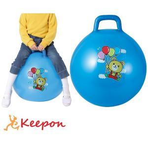 ジャンプボール アーテック おもちゃ ボール キッズ スポーツ バランスボール 体幹 持ち手 子ども keepon