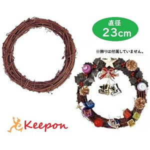飾りなしリース φ230mm クリスマス/イベント/リース/手作りキット/工作キット/手作り/ハンドメイド