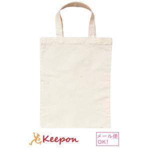 エコバッグ A4 (メール便可能) アーテック バッグ 綿 無地 安い トートバッグ キナリ 白 クラフト|keepon