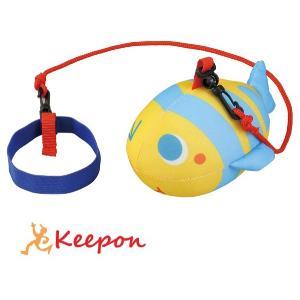 布製ソフトスキップ おさかな アーテック ボール 運動 遊び スポーツ スキップ 室内 keepon