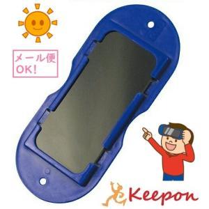 太陽グラス ブリスターパック(9個までメール便可能) アーテック 太陽メガネ 日食グラス 日食めがね DIN規格 天体 部分日食 keepon