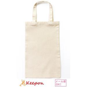 エコバッグ ロング (1個までメール便可能) アーテック バッグ 綿 無地 安い 肩掛け トートバッグ キナリ 縦長|keepon