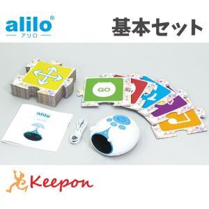 プログラミングトイ alilo アリロ 基本セット アーテック プログラミング 幼児 子ども 教育 ロボット 幼稚園 保育園 知育 低学年 ロボット|keepon