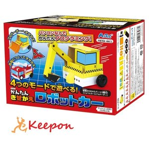 かんたんきせかえロボットカー アーテック プログラミング工作キット ロボット アンプラグド 子供 子ども おもちゃ|keepon