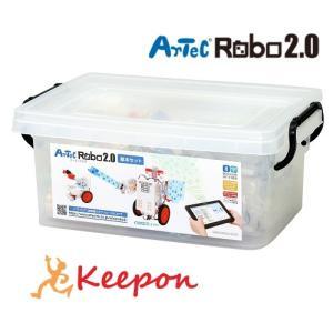 アーテックロボ 2.0 基本セット アーテックブロック アーテックロボ ロボットプログラミング キット 教材 ArTeC|keepon