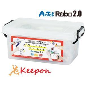アーテックロボ 2.0 クリエイティブスマートトイセット アーテックブロック アーテックロボ ロボットプログラミング キット 教材 ArTeC|keepon