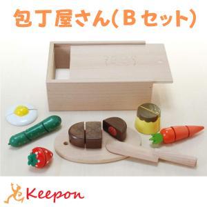 木のおもちゃ 包丁屋さん(Bセット) だいわ 木製おもちゃ プレゼント ままごと 誕生日 出産祝い クリスマス ラッピング|keepon