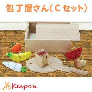木のおもちゃ 包丁屋さん(Cセット) だいわ 木製おもちゃ プレゼント ままごと 誕生日 出産祝い クリスマス ラッピング|keepon