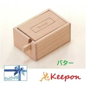 木のおもちゃ  バター(メール便可能)だいわ 木製おもちゃ プレゼント ままごと 誕生日 出産祝い クリスマス ラッピング|keepon