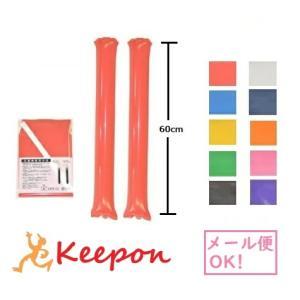 10色カラー赤・青・黄・緑・黒・白・紺・オレンジ・ピンク・紫からお選びいただけます/運動会/スポーツ...