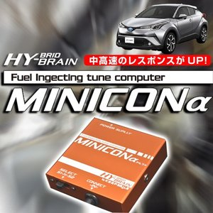 HYBRAIN MINICONα(ミニコンアルファ) トヨタ C-HRハイブリッド|keepsmile-store
