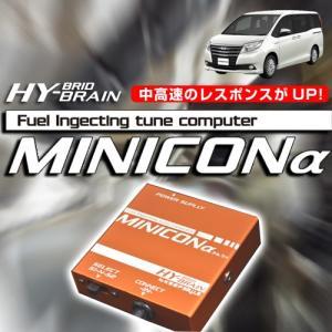 HYBRAIN MINICONα(ミニコンアルファ) トヨタ ノアハイブリッド|keepsmile-store