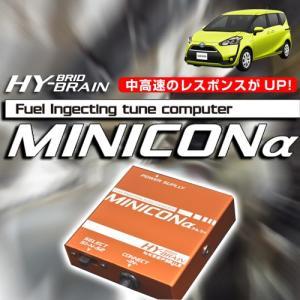 HYBRAIN MINICONα(ミニコンアルファ) トヨタ シエンタハイブリッド|keepsmile-store