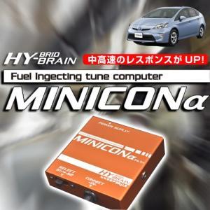 HYBRAIN MINICONα(ミニコンアルファ) トヨタ プリウス ZVW30|keepsmile-store