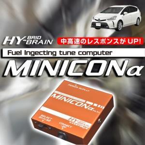 HYBRAIN MINICONα(ミニコンアルファ) トヨタ プリウスα ZVW40/41|keepsmile-store