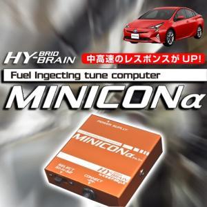 HYBRAIN MINICONα(ミニコンアルファ) トヨタ プリウス50系 ZVW50/51/55|keepsmile-store