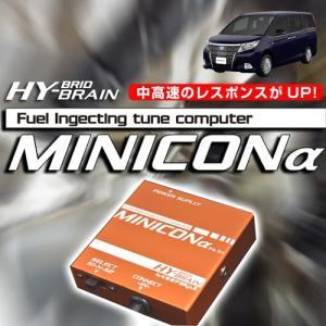 HYBRAIN MINICONα(ミニコンアルファ) トヨタ エスクァイアハイブリッド|keepsmile-store