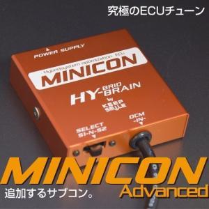 カローラスポーツZWE211H用 HYBRAIN MINICON Advanced(ミニコンアドバンス)|keepsmile-store