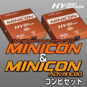 トヨタ ノアZWR80G サブコンピュータ HYBRAIN MINICON & MINICON-ADVAVCED|keepsmile-store