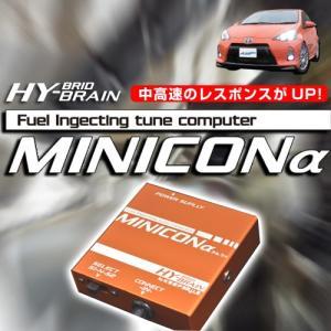 トヨタ アクア用 MINICONα&パワープラスブースターEVO SET|keepsmile-store