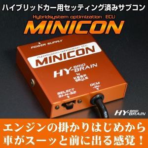HYBRAIN サブコンピュータ MINICON 日産エクストレイルT32ガソリン(T32/NT32)6極(5PIN)エアフロ車|keepsmile-store