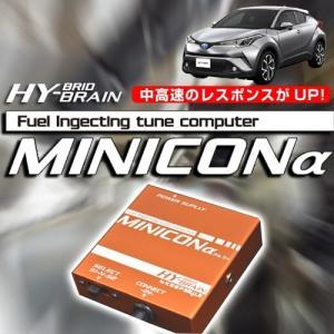 トヨタC-HRハイブリッド用 MINICONアルファ&レスポンスリングHYBRIDダブルリングSET|keepsmile-store