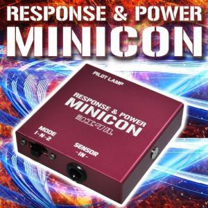 ハイエース ガソリン車 siecle MINICON シエクル ミニコン セッティング済みサブコンピュータ トヨタ|keepsmile-store