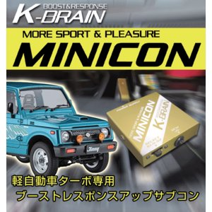K-BRAIN スズキ ジムニーJA11/22専用MINICON 超小型サブコン 新発売!|keepsmile-store