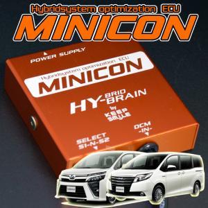 トヨタ ヴォクシーハイブリッド 80系 サブコンピュータ HYBRAIN MINICON(ハイブレイン ミニコン)|keepsmile-store
