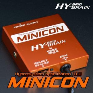 キープスマイルカンパニー製 サブコンピュータ MINICON レクサスHS250h|keepsmile-store